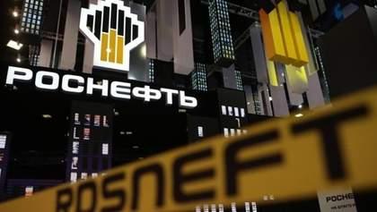 """США ввели санкции против подразделения """"Роснефти"""": известна причина"""