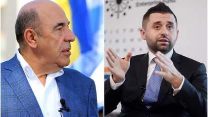 Ему надо, так пусть и едет на парад в Москву, – Арахамия о скандальном заявлении Рабиновича