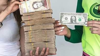 Россия напечатает деньги для режима Мадуро в Венесуэле: кто за это заплатит