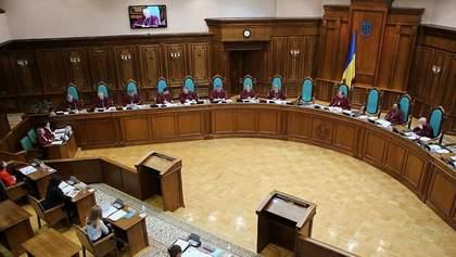 Конституційний суд визнав незаконною ліквідацію Верховного суду України