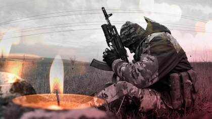 На Донбассе в 2020 году погибли 53 военных: поименный список
