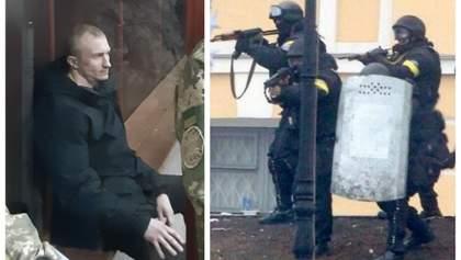 """Суд відпустив під домашній арешт ексбійця """"Омеги"""", підозрюваного у розстрілах Майдану"""