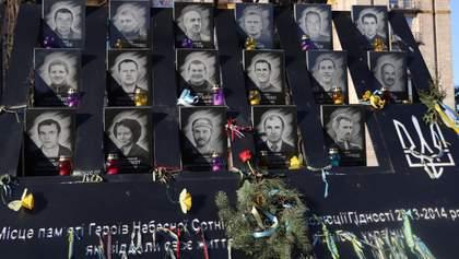 Чтобы наказать виновных в гибели Небесной Сотни, ГБР инициирует изменения законов