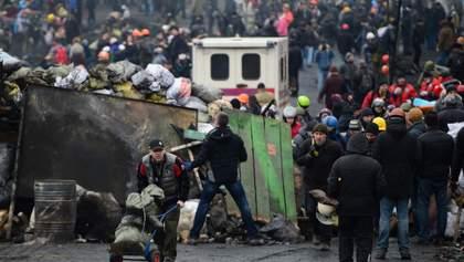 Годовщина расстрелов на Майдане: 20 февраля в истории Революции Достоинства