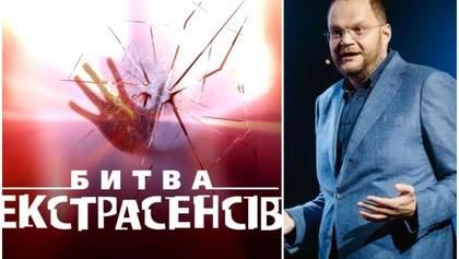 """Завдяки """"Битві екстрасенсів"""" було розслідувано багато кримінальних справ, – Бородянський"""