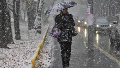 Прогноз погоди на 23 лютого: в Україну сунуть сніги, але з дощем