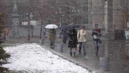 Прогноз погоды на 24 февраля: Украину ждут сложные погодные условия