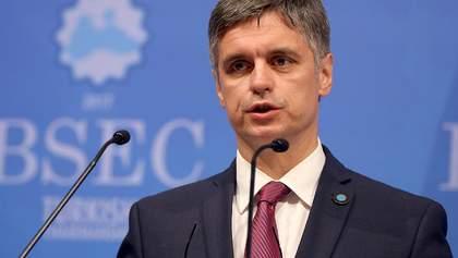 Гаагский арбитраж признал свою юрисдикцию по делу Украины против РФ по Азовскому морю