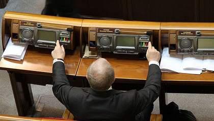 Наказание за кнопкодавство: прокуратура впервые открыла дело против нардепа