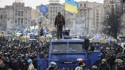 Побег Януковича и победа Майдана: 22 февраля в истории Революции Достоинства