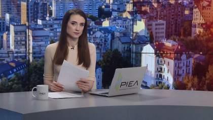 Випуск новин за 11:00: Перше провадження за кнопкодавство. План Росії на виборах у США