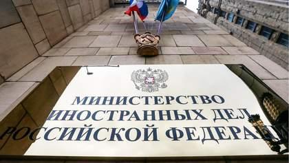 Россия довольна решением Гаагского трибунала по иску Украины