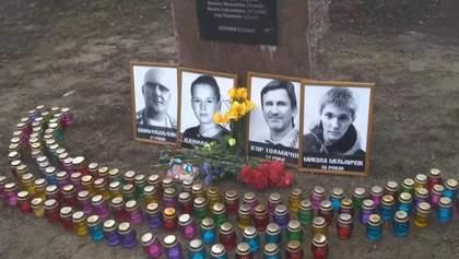 Роковини страшного теракту: сотні людей вшанували пам'ять загиблих у Харкові – фото, відео