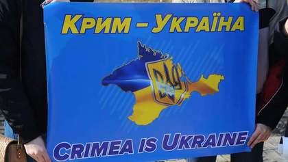 Liberate Crimea!: В Австралії відбулась акція до річниці анексії Криму