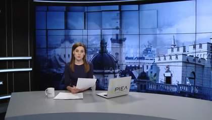 Выпуск новостей за 15:00 Землетрясение в Турции. Обстрелы на войне