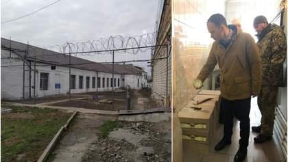Малюська без попередження перевірив СІЗО та в'язниці у Вінниці: деталі