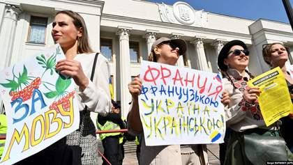 """""""Слуга народа"""" инициировала дискуссию относительно языкового закона: что об этом известно"""