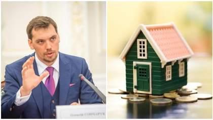 Чтобы платить ипотеку в Украине, надо торговать наркотиками или оружием, – Гончарук