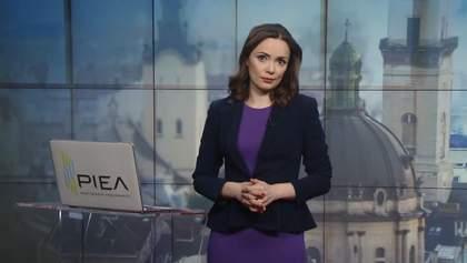 Выпуск новостей на 14:00: Насиров снова председатель ГФС. Ураган в Украине