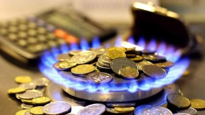 Цена на газ для населения в феврале снизилась на 15%