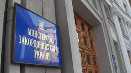 """Через """"російський Крим"""" на ярмарку до МЗС України викликали посла Сербії"""