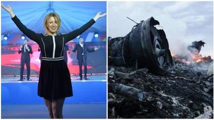 Бук, тополя, ясен: у МЗС Росії вкрай цинічно відреагували на появу свідка у справі збитого MH17