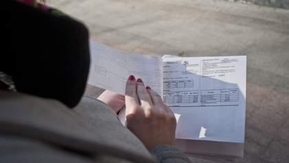 Платежка за отопление почти 53 тысячи гривен: в Киевтеплоэнерго говорят, что не фейк
