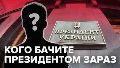 Рейтинг Владимира Зеленского: кого бы украинцы избрали президентом сегодня