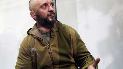 Дело Шеремета: эксперты измерили рост Антоненко – эксклюзивное видео