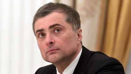 Сурков впервые прокомментировал свою отставку из Кремля