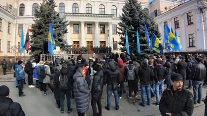 В Киеве протестовали против Новосад: что требовали митингующие