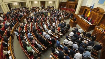 Спустошені та опитані. Україна не бачить змін