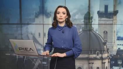 Випуск новин за 16:00: Зустріч Зеленського з Тігіпком. Незаконна люстрація чиновників