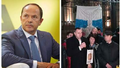 Главные новости 26 февраля: Тигипко может стать премьером, День сопротивления оккупации Крыма
