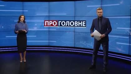 Випуск новин за 18:00: Самопідпал під Офісом Президента. Кандидати у прем'єри