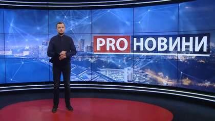 Випуск новин за 19:00: Зниження рівня довіри до влади. Сурков висловився про Україну