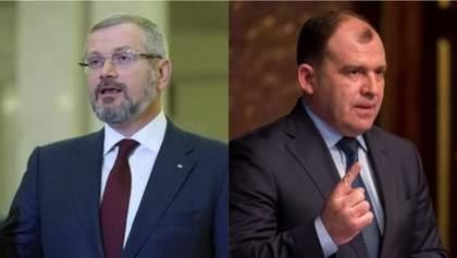 Вілкула і Колєснікова звільнили від кримінальної відповідальності: причина