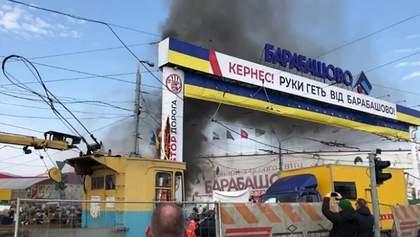 """У Харкові на """"Барабашово"""" сталися сутички, підпалили вхідну арку: відео"""
