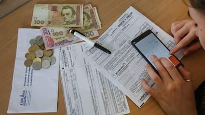 Каждый пятый украинец тратит на коммуналку половину доходов семьи
