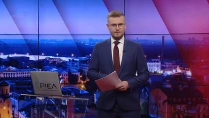 Випуск новин за 19:00: Масові сутички на ринку в Харкові. Українці оцінили роботу чинної влади