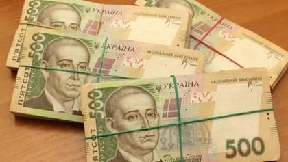 Чи можуть в Україні скасувати військовий збір