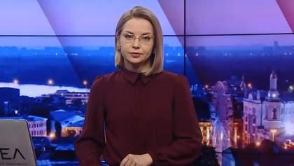 """Итоговый выпуск новостей за 22:00: Во Львове прогнали Королевскую. Стычки на """"Барабашово"""""""
