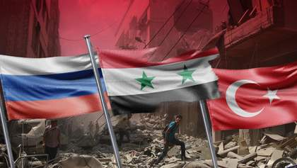 Конфлікт Туреччини і Росії в Сирії: головні новини