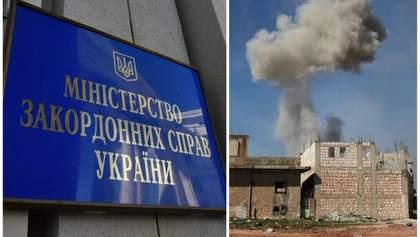 Украина осудила Россию и Асада за атаку в Сирии