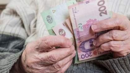 Пенсійний фонд можуть ліквідувати: що буде з пенсіями