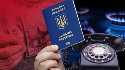 Що зміниться у березні: до Росії за закордонним паспортом, зросте пенсія і подорожчає телефон