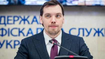 Стефанчук про відставку Гончарука: Подивимось, як себе проявить