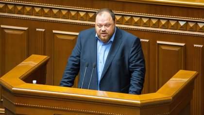 Оновлення Кабміну: Стефанчук пояснив, чи загрожує щось міністрам