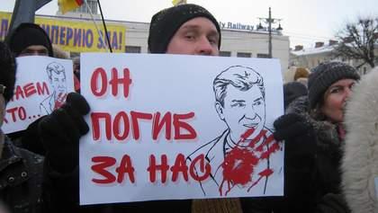 В России устроили марш памяти Немцова: фото, видео