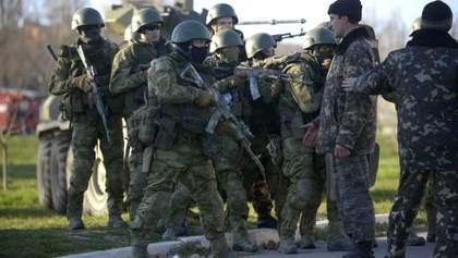 Хронологія анексії Криму: як Росія забрала півострів